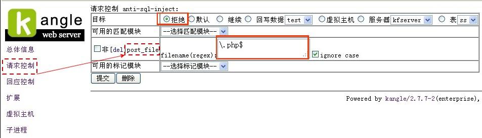 kangle防止网站上传PHP文件-综合问题-虎跃云