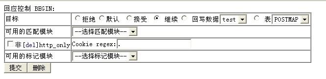 利用kangle的HTTP-only Cookie防XSS跨站攻击-综合问题-虎跃云