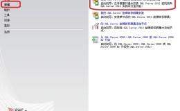 教你管理SQLServer实例(14)升级实例