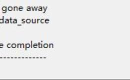 navicat还原mysql备份,部分表无数据的解决办法