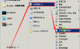 [Windows Server 2003] 安装IIS6.0及IIS自带FTP安装与配置