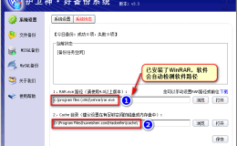 云主机网站备份建立与使用说明教程(本地备份篇)