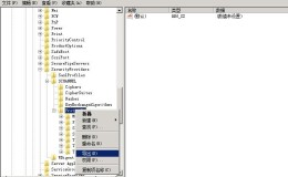2008R2如何设置TLS1.2支持