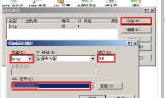 SSL证书在线转换工具,以及IIS7环境下开通https的方法
