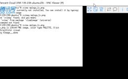 基于 Ubuntu 搭建 VNC 远程桌面服务