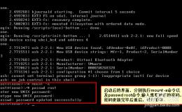 debian 系列 root密码破解