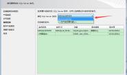 SQL2008 提示评估期已过的解决方法