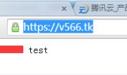 windows2003 系统IIS6安装ssl证书