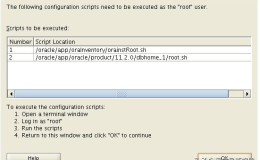 CentOS6.4下载安装Oracle11g详细操作教程