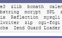 linux下kangle的php安装sourceguardian SG11加密解密扩展