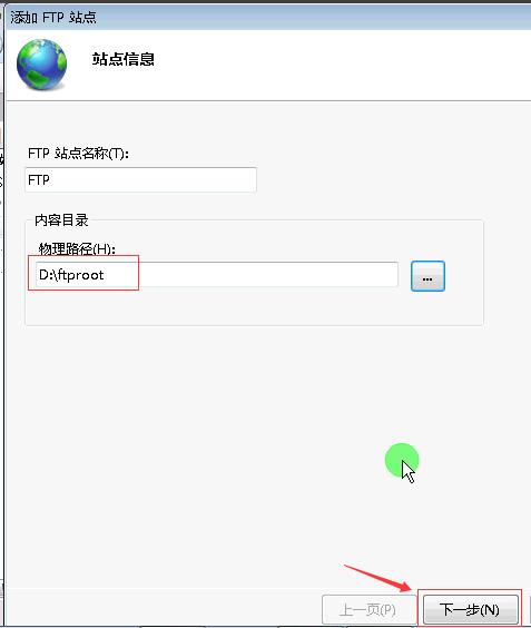 [Windows Server 2008] 安装IIS7.5及IIS自带FTP安装与配置(完成)