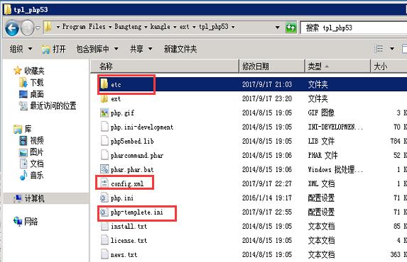 kangle安装及添加PHP版本方法