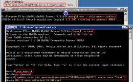 ♡MySQL常用命令整理