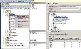 教你管理SQLServer实例(9)服务器角色