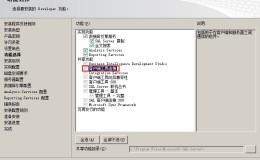教你管理SQLServer实例(12)客户端驱动程序