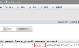 微擎密码找回工具 For 0.5、0.6、0.7、0.8、1.0