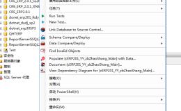 删除数据库or收缩数据库日志文件的方法