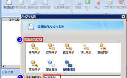 云主机网站备份建立与使用说明教程(异地备份篇)