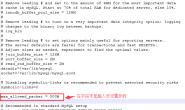 解决Lost connection to MySQL server during query错误方法