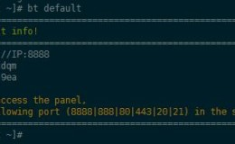 [转载]忘记Linux 3.X/4.x/5.x 宝塔面板密码的解决方案