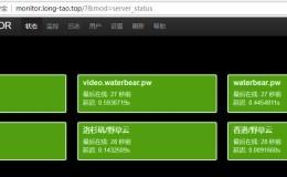 PHP Server Monitor v3.2自建网络监控