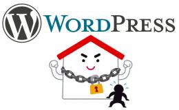 限制 IP 访问 WordPress 登录画面