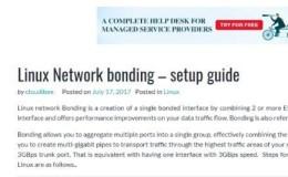 服务器网卡的7种Bond模式详解及服务器接入交换机必要的相关配置