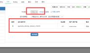 /opt/appnode/appnode-php72/root/usr/sbin/php-fpm --nodaemonize (code=exited, status=78)
