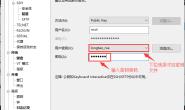 设置 SSH 通过密钥登录(免密登录)